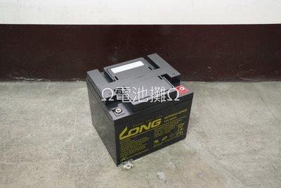 Ω電池攤Ω高雄·產業電池(VRLA)·LONG WP50-12NE_ 電動車專用型