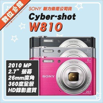 【內附原廠包免運費【台灣公司貨】32G$200】副電$400】數位e館 Sony CyberShot W810 數位相機