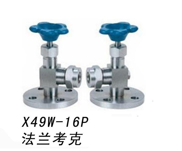 SX千貨鋪-不銹鋼X49W-16P法蘭考克/法蘭液位計/液面計/水位計/玻璃管刻度板#優質材質 #做工精緻 #價格實惠