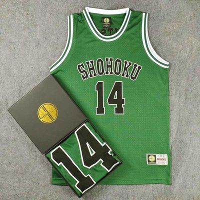 SD正品灌籃高手衣服 湘北高中14號三井壽籃球服籃球衣背心綠色