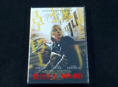 [DVD] - 尋找費里尼 In Search of Fellini (台聖正版 )