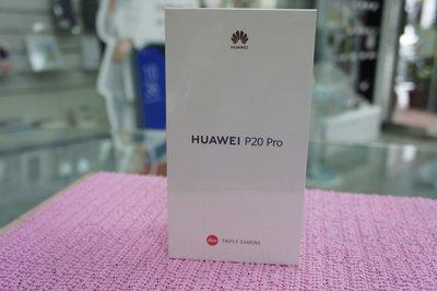 全新 HUAWEI P20 Pro 神腦國際公司貨