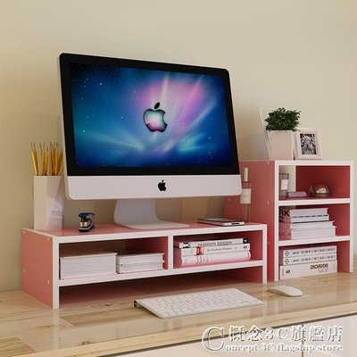 辦公室台式電腦增高架桌面收納置物墊高屏幕架子 顯示器底座支架YYS