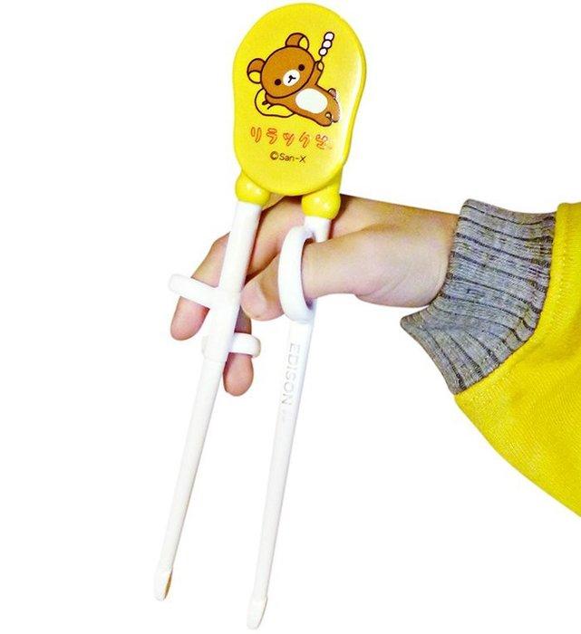 拉拉熊 懶懶熊  學習筷(右手用) 愛迪生 EDISON 小日尼三 現貨免運費 41+