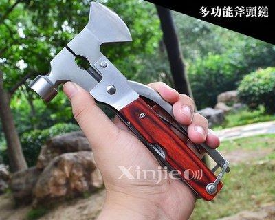 《信捷》【L43】多功能斧頭錘 大力鉗子 工具組合 車用安全錘 逃生錘 露營 登山工具