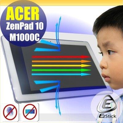 【Ezstick抗藍光】ASUS ZedPad 10 M1000C P023 平板專用 防藍光護眼鏡面螢幕貼