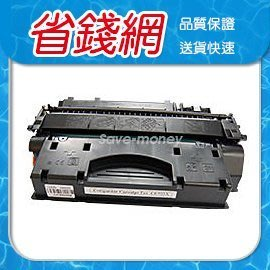 HP CE505X 05X 505X 原廠相容碳粉匣 HP P2055DN /  P2055X /  LJ-P2055 台中市