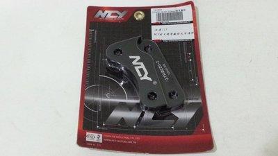 NCY GTR SV MAX 原廠卡鉗 改 220 卡鉗座 加大卡鉗座 卡座 後移座 220MM 碟盤專用