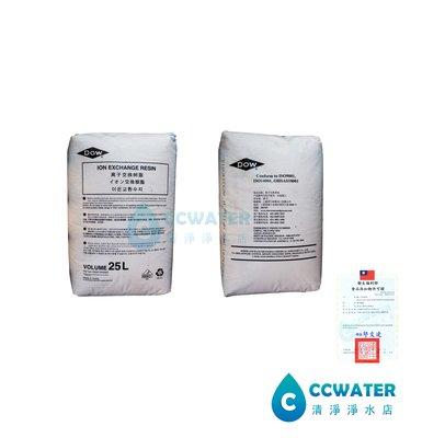 【清淨淨水店】美國DOWEX HP333C H無鈉離子交換樹脂,通過衛福部認證, 25公升原裝包只要6000元。