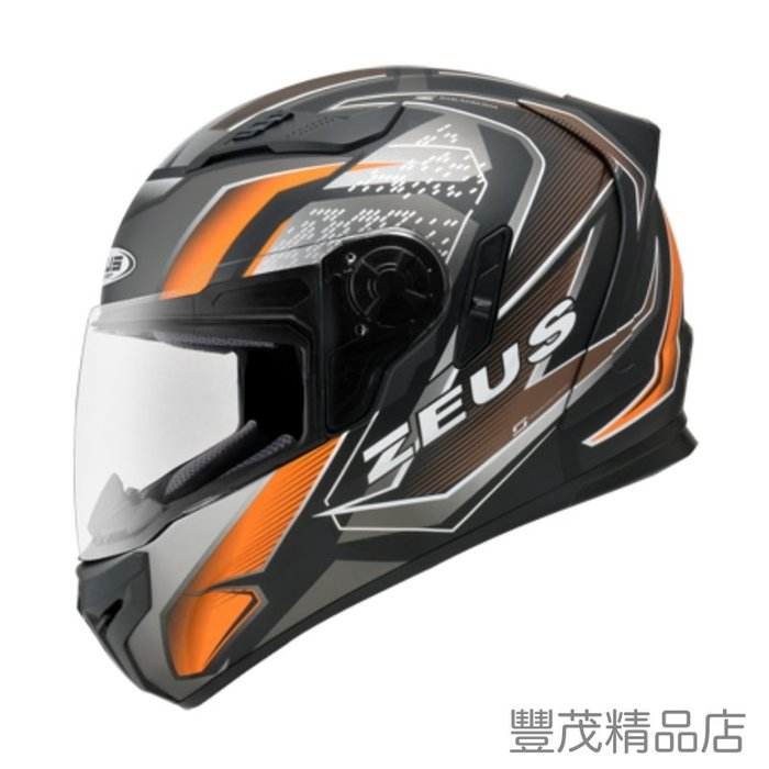 ZEUS 瑞獅 ZS-813 813 AN20 超輕量 全罩 內墨鏡 雙鏡片 素色 內襯全可拆 消光黑橘