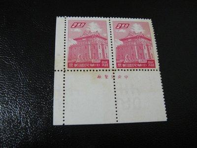 【大三元】臺灣郵票-常86一版金門莒光...