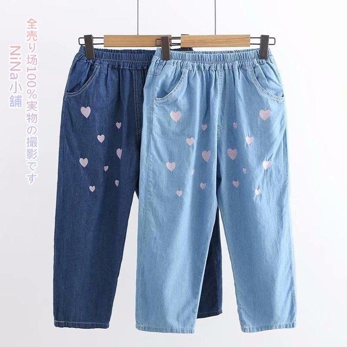 NiNa小舖【DS20975】日系森女風粉紅愛心刺繡裝飾鬆緊腰復刻寬鬆牛仔褲七分褲(深藍/淺藍M.L)預購