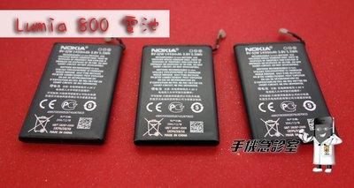 手機急診室 NOKIA Lumia 800 N800 原廠電池更換 全新 內建 耗電 充電 單購買價