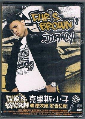 [鑫隆音樂]西洋DVD-克里斯小子 Chris Brown : 曠課效應影音紀實[CD+DVD]全新