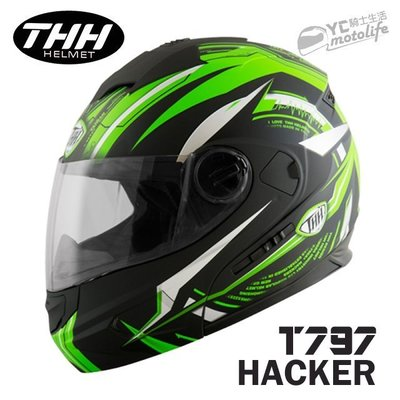YC騎士生活_THH T-797 A+ 可樂帽 可掀式安全帽 雙鏡片 內藏墨鏡 可拆式 駭客 平黑綠 T797A+