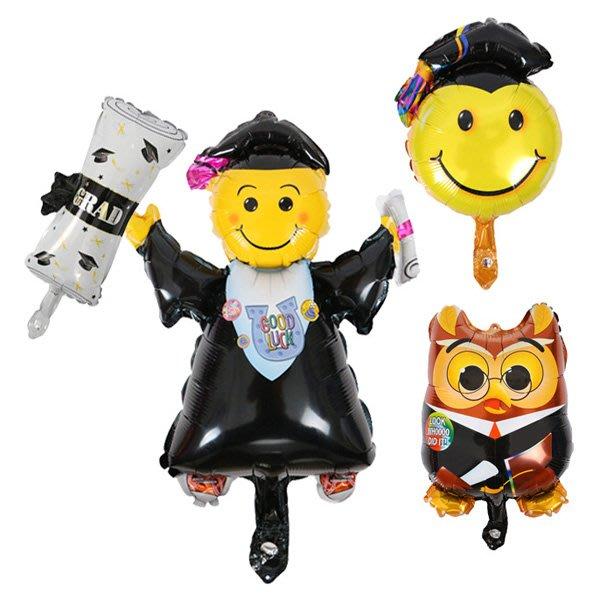 貓頭鷹小博士畢業證書鋁膜氣球 佈置【JI2322】《Jami Honey》