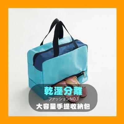 游泳裝備收納袋游泳包乾濕分離男女防水包...
