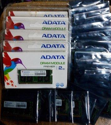 【大武郎】威剛 ADATA 筆記型 NB DDR2 667 2G 原廠換回品 原廠終身保固 雙面16顆粒 可跑雙通道