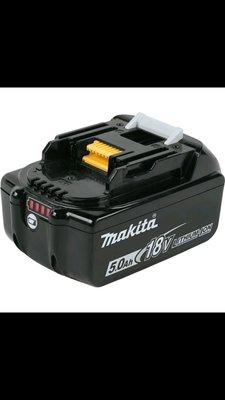 Makita 5.0電