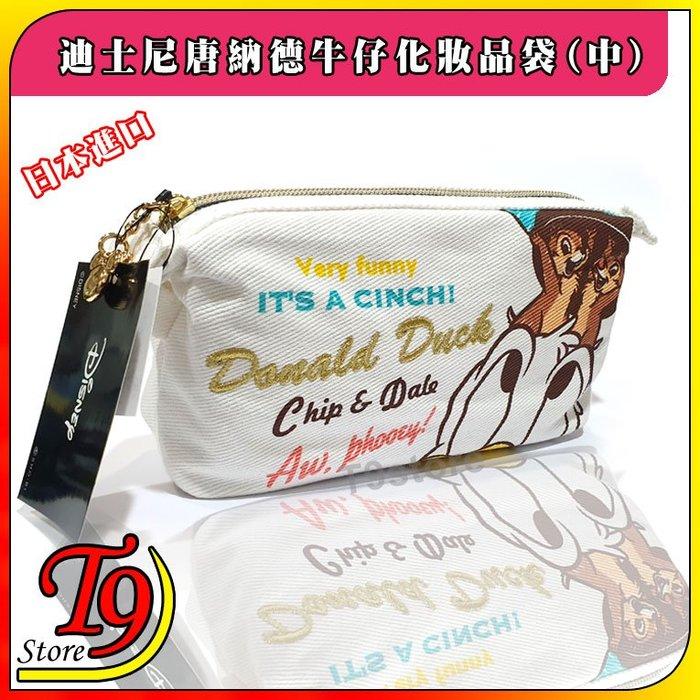 【T9store】日本進口 Disney (迪士尼) 唐納德牛仔布筆袋 化妝品袋 (中)