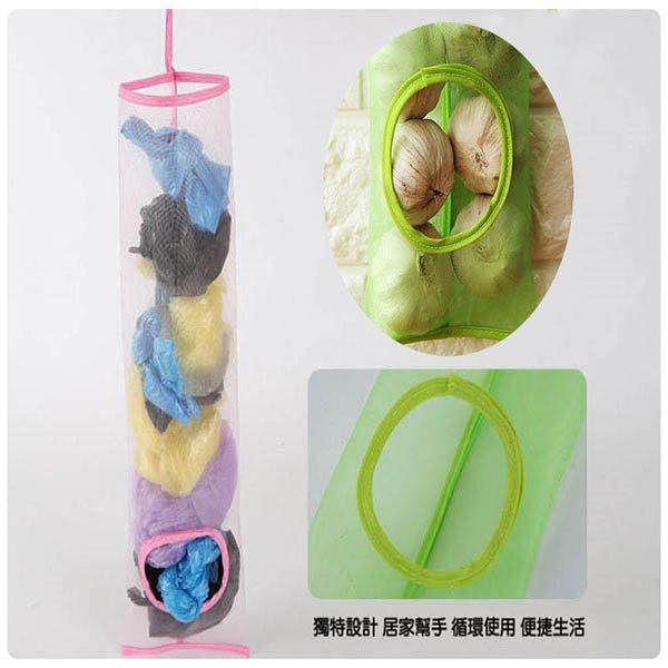 ☆精品社☆【果蔬收納袋】網格吊掛式垃圾袋抽取袋 懸掛式塑膠袋長條置物袋