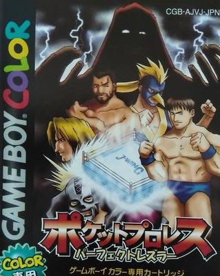 幸運小兔 GBC遊戲 GB 口袋摔跤 GB 口袋摔角 GB 完美摔跤手 GB Pro Wrestling 日版 D6
