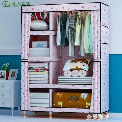簡易衣櫃布藝布衣櫃實木組裝單人臥室收納櫃子小衣櫥鋼管加粗加固SUN