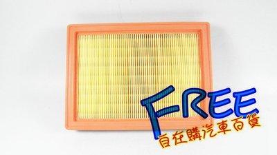 『自在購』空氣芯 濾清器 新款TIIDA 新FX35 ROGUE 2.5cc引擎空氣濾清器
