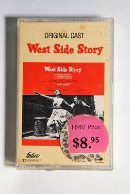 錄音帶 / 卡帶 / F42/英文/ West side story 西城故事 ORIGINAL CAST/ 電影原聲帶 /非CD非黑膠