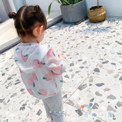 兒童防曬衣女童外套薄款冰絲涼感男童防曬服XDY