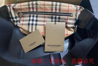 淑靜二手 BURBERRY(博柏利) 中型 Vintage 格紋腰包 胸口包