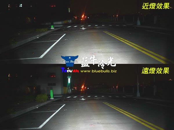 【藍牛冷光】H/L H7 H11 遠近魚眼 頭燈 霧燈 附腳架 電磁閥遠近切換 可搭配COB光圈 HID 天使魔鬼眼