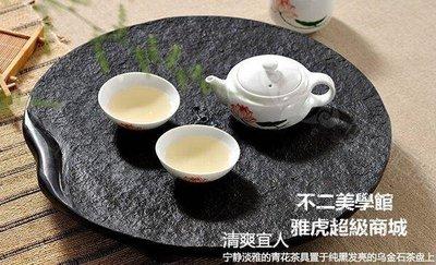【格倫雅】^石頭茶盤烏金石茶盤天然整塊石茶具石茶海966[g-l-y91