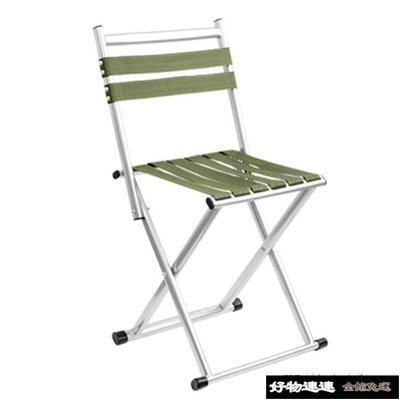 新品免運 加厚摺疊凳成人便攜式摺疊椅子小登子家用馬扎釣魚凳火車小板凳QM 小鋪【好物連連】
