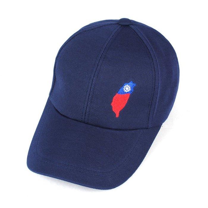 ☆二鹿帽飾☆(國旗帽) /流行棒球帽/紀念帽/最新帽款帽簷加長型-台灣製(可客製化) 10.5cm-丈青色