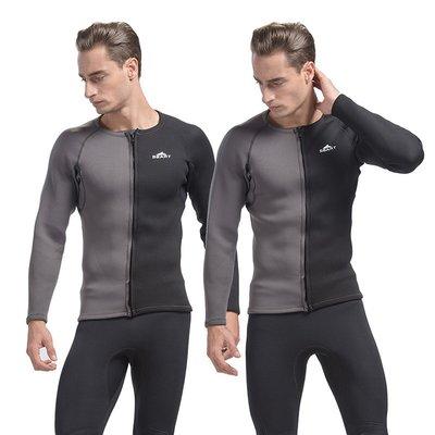 【綠色運動】Sbart鯊巴特 3mm保暖長袖分體潛水衣 防曬衣 水母衣 衝浪衣 浮潛衣 潛水服 衝浪沙灘遊泳 分體上衣