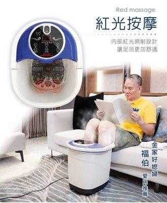 日虎 高桶自動電動滾輪按摩泡腳機/足浴機