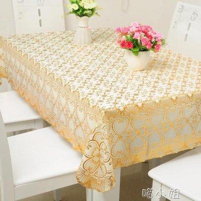 pvc高檔塑膠免洗正方形臺布歐式餐桌佈防水防油耐熱方桌布    全館免運
