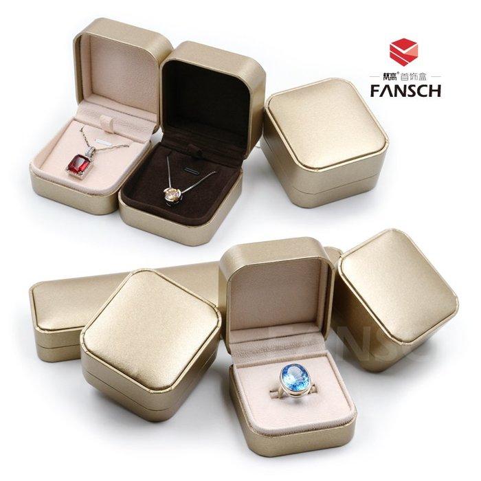 哈尼店鋪*新款香檳色高檔首飾盒 鉆戒盒求婚戒指盒 黃金首飾盒吊墜盒手鐲盒優惠推薦