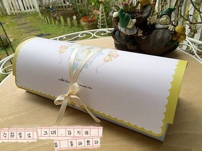 安妮兔圓弧蛋糕捲盒 烘焙包裝 生乳捲 瑞士卷 泡芙 牛軋糖 禮品包裝 彌月禮盒 糖霜餅乾 杯子蛋糕 水果條 磅蛋糕