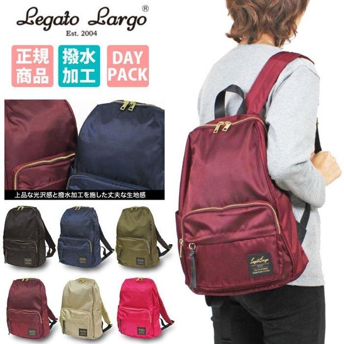 Legato Largo 防水後背包 斜背包 側背包 媽媽包 電腦包 手提包 錢包 女生包包 托特包