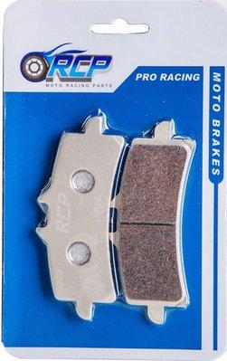 RCP 447 RACING 金屬 煞車皮 BRUTALE 1090 2010~2015 F 前 台製品