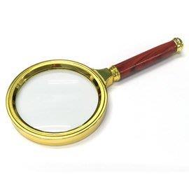 古典仿紅木柄手持式70mm放大鏡8倍放大,玉石珠寶鑑賞鑑定 書報閱讀 年長者 銀髮族