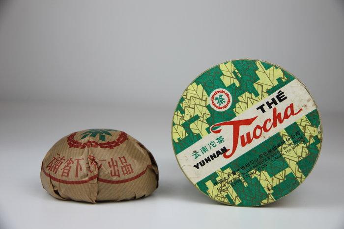 1124-回饋社會-特價品-原裝-老陀茶(雲南沱茶-下關銷法沱-老普洱熟茶 中茶 85年!!老茶)一盒(郵寄免運費)