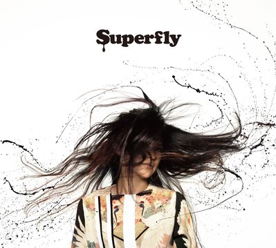 特價 Superfly黒い雫 & Coupling Songs:Side B 精選BEST (日版通常盤2CD)