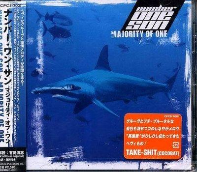 (甲上唱片) Number One Son - Majority of One - 日盤
