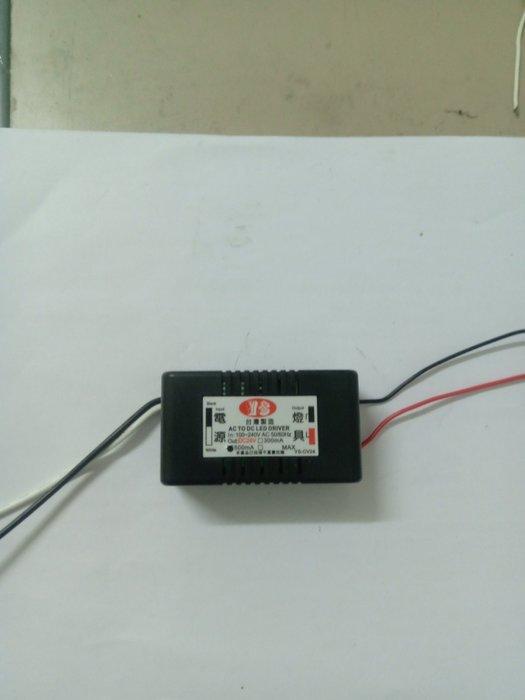 AC110V轉DC24V/500mA燈具專用變壓器