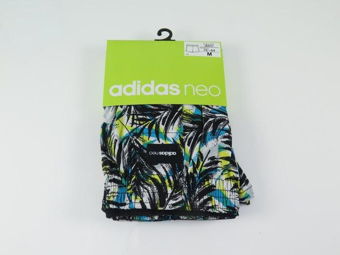 【iSport代購】日本代購 台灣現貨 ADIDAS NEO 100%綿 四角褲 盒裝 44903372 交換禮物