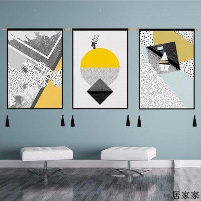 掛布 背景裝飾 掛毯 掛畫布藝 北歐現代簡約幾何圖案裝飾客廳掛畫玄關過道壁畫大氣墻面背景掛畫