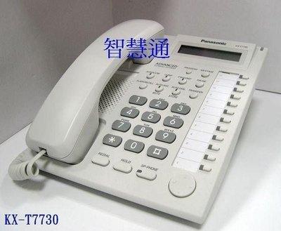 【電話總機台中】PANASONIC TES-824國際牌電話總機裝機估價請看*關於我
